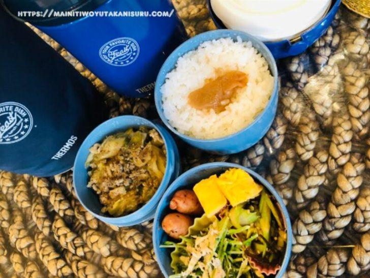 【注文住宅日記2021/6/22】先週の朝食・お弁当・夕食の献立