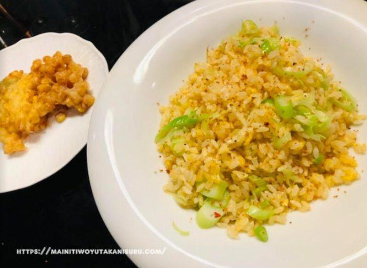 【注文住宅日記2021/7/9】冷凍ご飯でも激うまチャーハンになるのね・・・さすがの中華鍋です