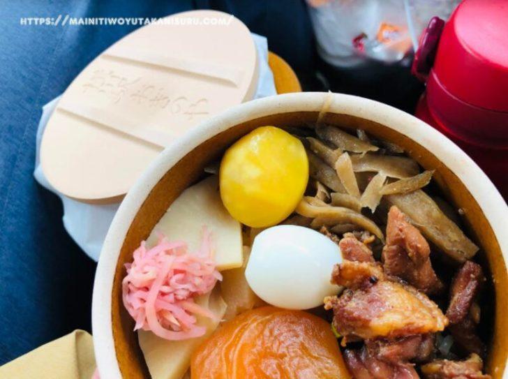 【注文住宅日記2021/8/18】ここ2週間の朝食・お弁当・夕食の献立