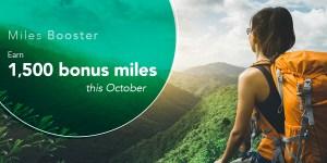 Miles Booster October.jpg