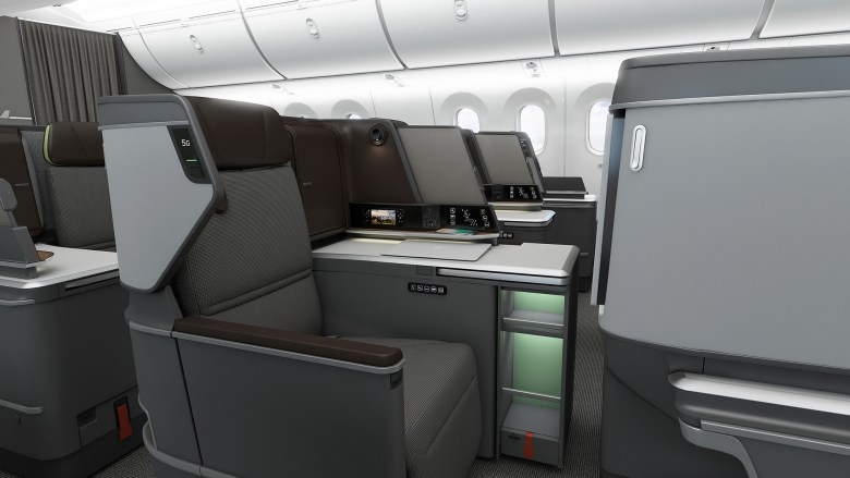 New 787 Business 1 (BMW AG)