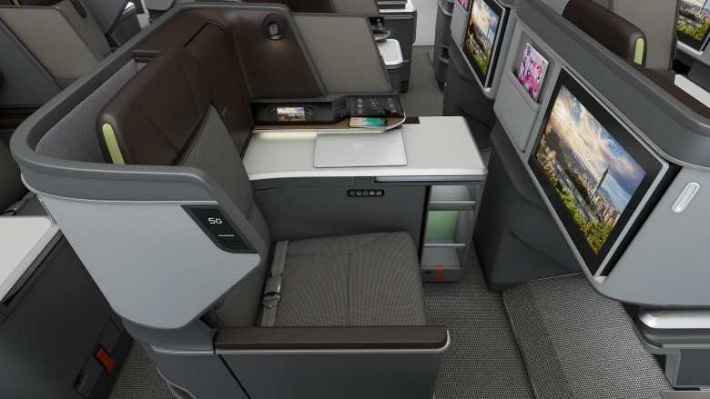 New 787 Business 2 (BMW AG).jpg
