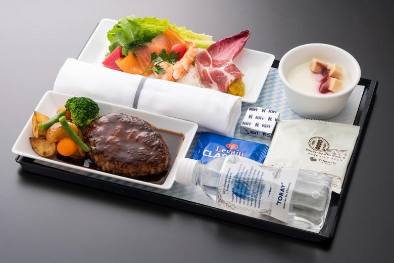 W Cuisine International