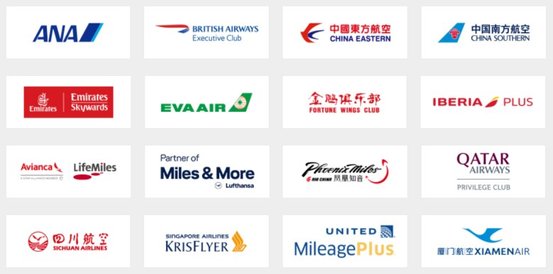 Airline Partners Jan 19.jpg