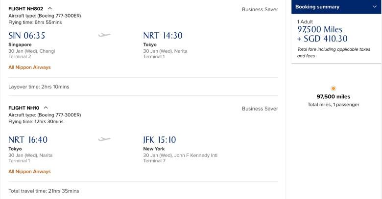 NH SIN-NRT-JFK.jpg