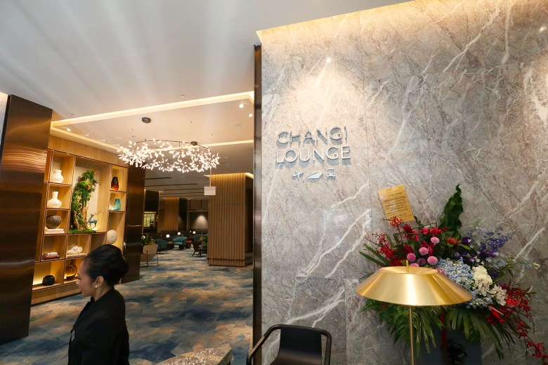 Changi Lounge 1