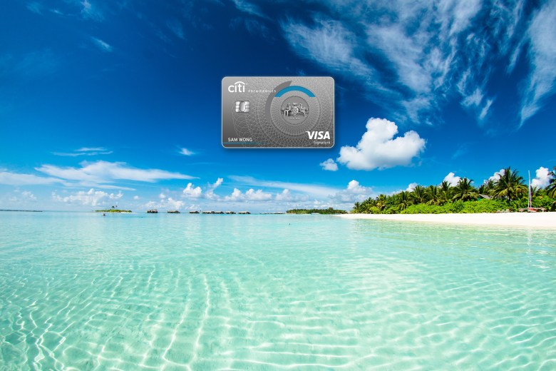 Citi hikes PremierMiles Visa sign-up bonus to 26,500 miles