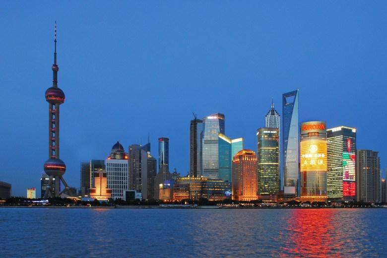 Shanghai Skyline 2.jpg