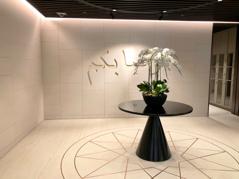Foyer Orchid