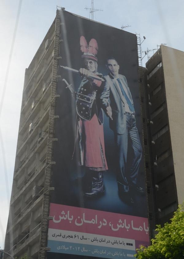 Muurschildering in Teheran