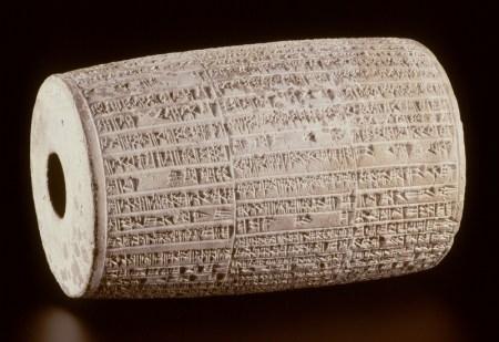 Cilinder van Nebukadnezzar