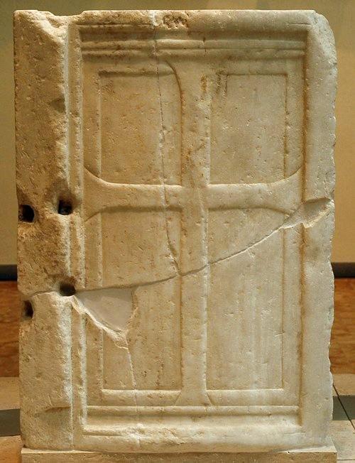 Deel van een preekstoel (Museum voor Byzantijnse en christelijke kunst, Athene)