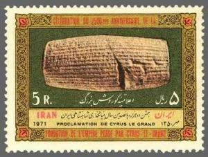 stamp_cyrus