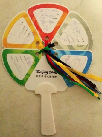 fan from Beiging Olympics signed