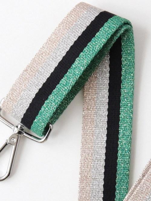 Caroline Gardner Metallic Silver & Multi Webbing Handbag Strap