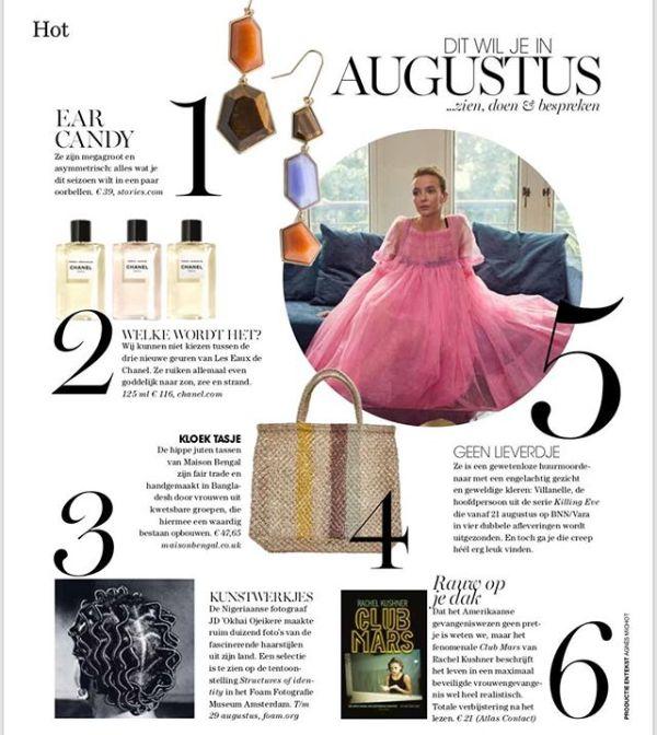 August issue Marie Claire Netherlands – met vriendelijke groeten