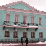 Moscou - Alexandre Pouchkine
