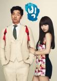 bae-suzy-miss-a-big-kdrama-dara-2ne1-32215799-640-909