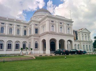 National Museum of Singapore, Museu Nacional de Singapura