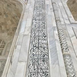As inscrições do alcorão em árabe no mármore. As inscrições no topo do monumento são maiores do que as de baixo, para que quando a pessoa olhe para cima, as letras fiquem todas do mesmo tamanho. Tudo foi milimetricamente planejado.