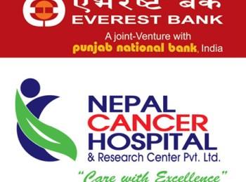 एभरेष्ट बैंक र नेपाल क्यान्सर हस्पिटलबीच सम्झौता