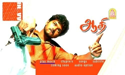 aathi tamil movie