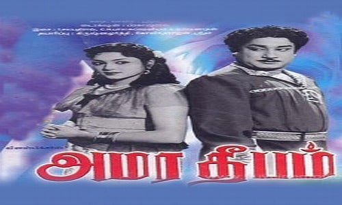 amara deepam tamil movie