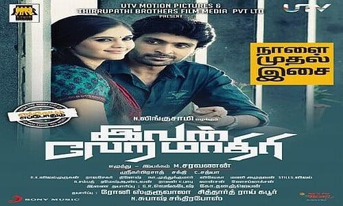 ivan veramathiri tamil movie