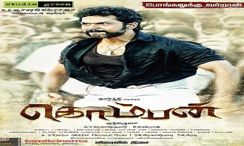 komban tamil movie