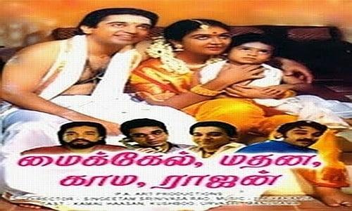 micheal madhana kama rajan tamil movie
