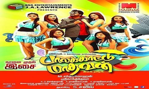 palakkattu madhavan tamil movie