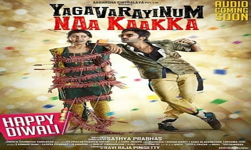 yagavariyam naa kaaka tamil movie