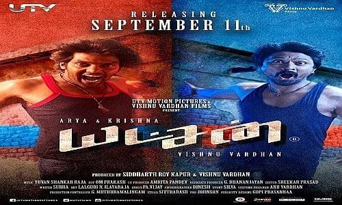 Arya, Kreshna in Yatchan Tamil Movie