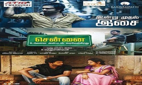 chennai ungalai anbudan varaverkirathu tamil movie