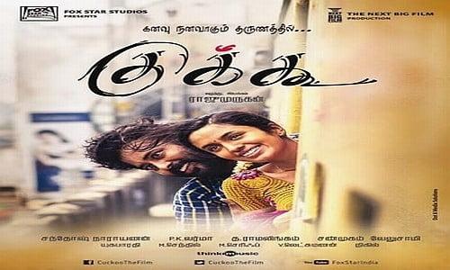 cuckoo tamil movie