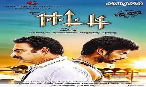 eetti tamil movie