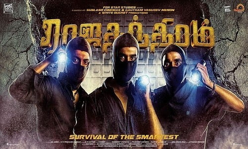 Rajathandhiram-2015-Tamil-Movie