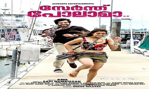 Sernthu-Polama-2015-Tamil-Movie