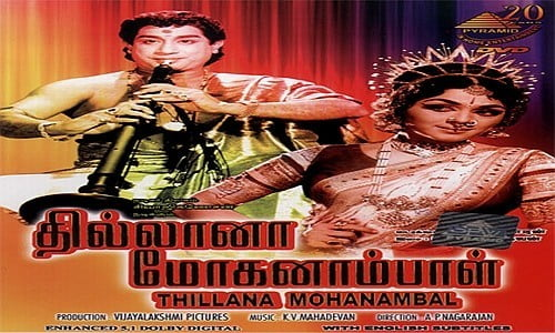 thillana mohanambal tamil movie
