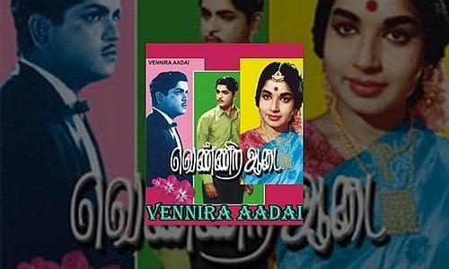 vennira aadai tamil movie