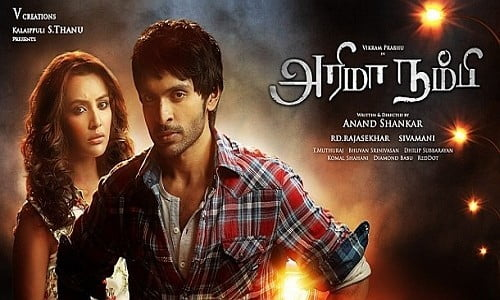 arima nambi tamil movie