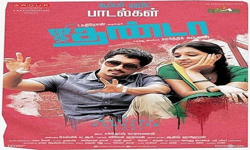 jigarthanda tamil movie