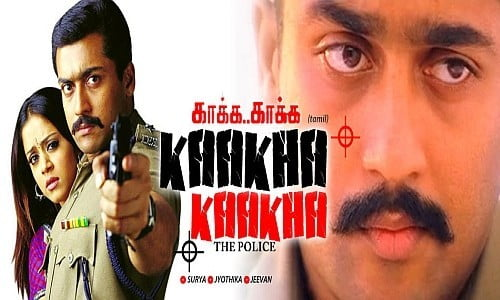 kaakha kaakha tamil movie