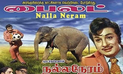 nalla neram tamil movie