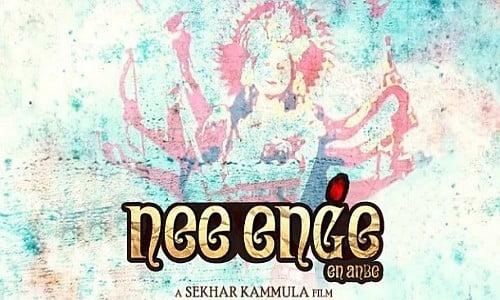 nee enge en anbe tamil movie