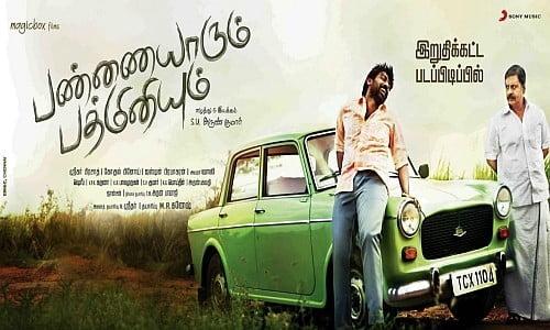 pannaiyarum padminiyum tamil movie
