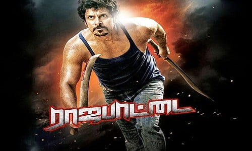 Rajapattai-2011-Tamil-Movie