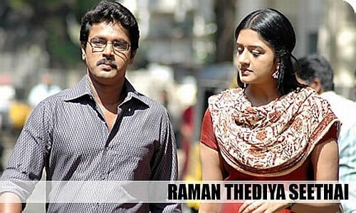 raman thediya seethai tamil movie