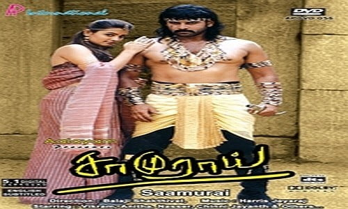 samurai tamil movie