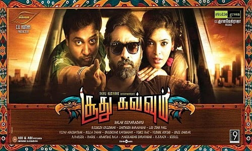 soodhu kavvum tamil movie